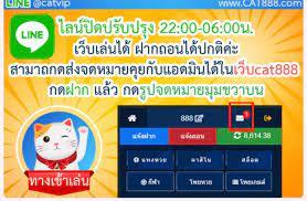 cat888 login