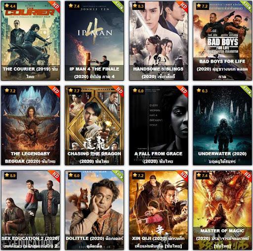 หนังใหม่เต็มเรื่องพากย์ไทย